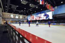 apto interior led lighting of ice rink